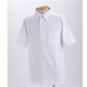 ポロシャツ | クールビズボタンダウンドライメッシュポロシャツ ホワイト S|arinkurin