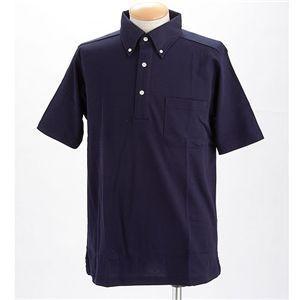 ポロシャツ | クールビズボタンダウンドライメッシュポロシャツ ネイビー 3L|arinkurin