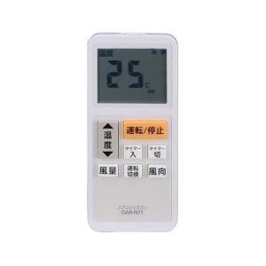 (まとめ) オーム電機 エアコン用リモコン 15メーカー対応 大きい液晶画面 OARN11 (×2) arinkurin