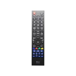 (まとめ) ミヨシ TV用リモコン 日立対応 MRCHI01 (×2) arinkurin