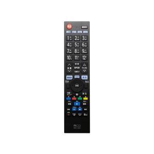 (まとめ) ミヨシ TV用リモコン 東芝対応 MRCTS01 (×2) arinkurin