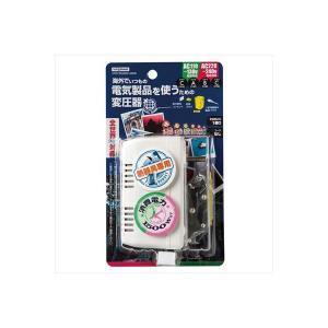 旅行用変圧器 アダプター 変圧器 生活家電 海外で電気製品を使用する際に使う変圧器になります 【TS...