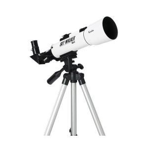 望遠鏡 | 小型天体望遠鏡|arinkurin