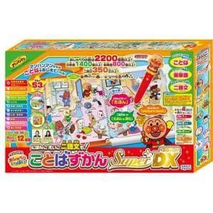 その他ベビー キッズおもちゃ アンパンマン キャラクター 【TS1】 -- 上記は検索ワード -- ...