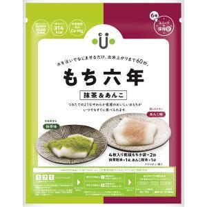 もち6年乾燥餅 (抹茶&あんこ 20個入り) 長期保存可 栄養機能食品 簡単調理 (保存食 災害時 避難グッズ 備蓄)|arinkurin