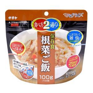 (マジックライス) 根菜ご飯保存食 (1ケース50食入り) 長期保存可 簡単調理 (災害時 避難グッズ 備蓄 アウトドア)|arinkurin