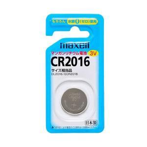 家電 | (まとめ)マクセル コイン型リチウム電池CR2016 1BS B 1個(×20)|arinkurin