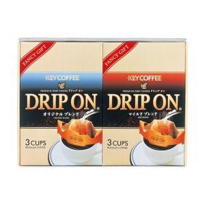 インスタントコーヒー    キーコーヒードリップオンギフト B2031530 B3029039 B4032614(×5) arinkurin