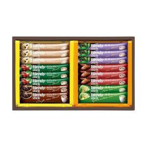 インスタントコーヒー    AGFブレンディスティックカフェオレコレクション B2039544 B3037044 B4040576(×3) arinkurin