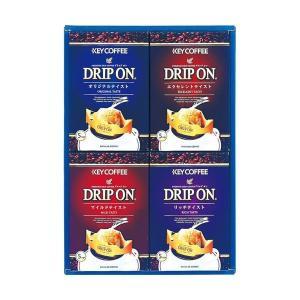インスタントコーヒー    キーコーヒードリップオンギフト B2067547 B3069084 B4070594(×2) arinkurin