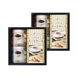 スナック菓子 | (まとめ)スウィートタイム セット(×2)|arinkurin