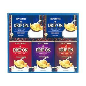 インスタントコーヒー    キーコーヒードリップオンギフト B2085520 B3087046 B4088555(×2) arinkurin
