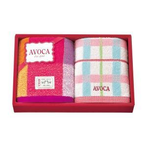 アヴォカ ACクロス ウォッシュタオル2P C8100014 C9102555(×3)|arinkurin