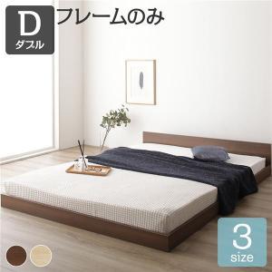 ベッド 低床 ロータイプ すのこ 木製 一枚板 フラット ヘッド シンプル モダン ブラウン ダブル ベッドフレームのみ arinkurin