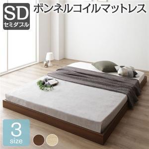 ベッド 低床 ロータイプ すのこ 木製 コンパクト ヘッドレス シンプル モダン ブラウン セミダブル ボンネルコイルマットレス付き|arinkurin