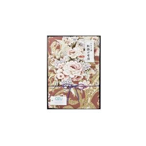 掛け布団 | OZU シルク混肌布団 ピンク OZF801|arinkurin