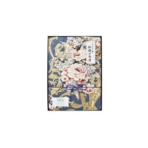掛け布団 | OZU シルク混肌布団 ブルー OZF801|arinkurin