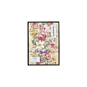 掛け布団 | OZU 羽毛肌布団 ピンク OZF151|arinkurin