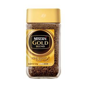 インスタントコーヒー インスタントコーヒー コーヒー 【TS1】 -- 上記は検索ワード --   ...