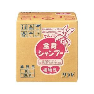 牛乳石鹸共進社 ヤシノミ全身シャンプー 10L|arinkurin