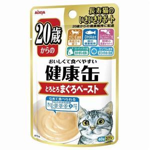 その他キャットフード キャットフード 猫 【TS1】 -- 上記は検索ワード --    ●商品名 ...