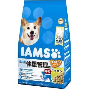 ドッグフード | (まとめ)アイムス 成犬用 体重管理用 チキン 中粒 2.6kg(×4)(ペット用品・犬用フード)|arinkurin