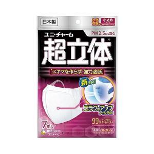 衛生用品マスク マスク 衛生用品 【TS1】 -- 上記は検索ワード --    ●商品名 マスク ...