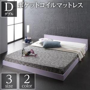ベッド 低床 ロータイプ すのこ 木製 一枚板 フラット ヘッド シンプル モダン ホワイト ダブル ポケットコイルマットレス付き|arinkurin