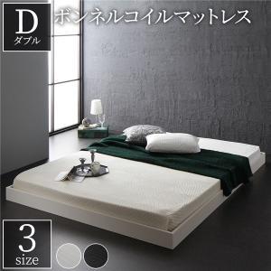 ベッド 低床 ロータイプ すのこ 木製 コンパクト ヘッドレス シンプル モダン ホワイト ダブル ボンネルコイルマットレス付き|arinkurin