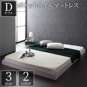 ベッド 低床 ロータイプ すのこ 木製 コンパクト ヘッドレス シンプル モダン ホワイト ダブル ポケットコイルマットレス付き|arinkurin