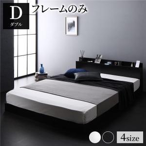 ベッド 低床 ロータイプ すのこ 木製 LED照明付き 棚付き 宮付き コンセント付き シンプル モダン ブラック ダブル ベッドフレームのみ arinkurin