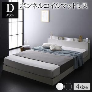 ベッド 低床 ロータイプ すのこ 木製 LED照明付き 棚付き 宮付き コンセント付き シンプル モダン ホワイト ダブル ボンネルコイルマットレス付き|arinkurin