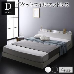 ベッド 低床 ロータイプ すのこ 木製 LED照明付き 棚付き 宮付き コンセント付き シンプル モダン ホワイト ダブル ポケットコイルマットレス付き|arinkurin