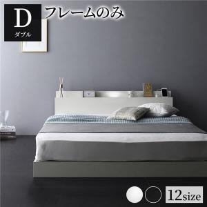 ベッド 低床 連結 ロータイプ すのこ 木製 LED照明付き 棚付き 宮付き コンセント付き シンプル モダン ホワイト ダブル ベッドフレームのみ|arinkurin