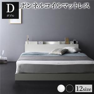 ベッド 低床 連結 ロータイプ すのこ 木製 LED照明付き 棚付き 宮付き コンセント付き シンプル モダン ホワイト ダブル ボンネルコイルマットレス付き|arinkurin