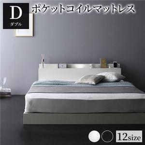 ベッド 低床 連結 ロータイプ すのこ 木製 LED照明付き 棚付き 宮付き コンセント付き シンプル モダン ホワイト ダブル ポケットコイルマットレス付き|arinkurin