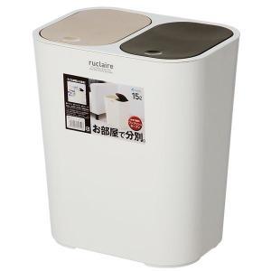 ゴミ箱 | 分別 ゴミ箱ダストボックス (15L ホワイト) 幅294mm 中仕切り付 ワンプッシュオープン 『アスベル ルクレール』 (キッチン)|arinkurin