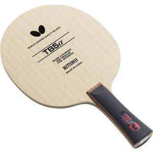 卓球ラケット | バタフライ(Butterfly) シェークラケット TB5α FL(TB5α フレア) 37001|arinkurin