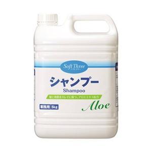 ソフトスリーシャンプー5kg 1箱(3本)|arinkurin