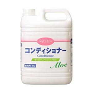 ソフトスリー コンディショナー アロエ 5kg 1箱(3本)|arinkurin