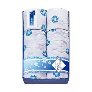 掛け布団 | 清涼さらさら肌ふとん2P L3199520|arinkurin