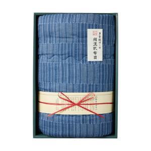 掛け布団 | 多重織ガーゼ肌ふとん(備長炭加工) 紺 B4155536|arinkurin