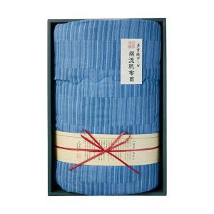 掛け布団 | 多重織ガーゼ肌ふとん(備長炭加工) 青 B4155540|arinkurin