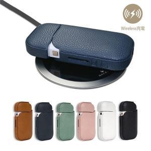 電子タバコ | GAZEON ワイヤレス充電iQOSケース ブラウン|arinkurin