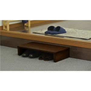玄関台 | 玄関床玄関台 (幅:約60cm) 木製 アジャスター付き 靴収納可 ダークブラウン (完...