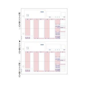 伝票 ノート 紙製品 ヒサゴのコンピュータ帳票 -- 上記は検索ワード --    ●商品名 伝票 ...