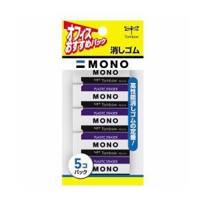消しゴム |  トンボ鉛筆 MONO消しゴム 小 JCA561 1パック(5個) (×30)|arinkurin