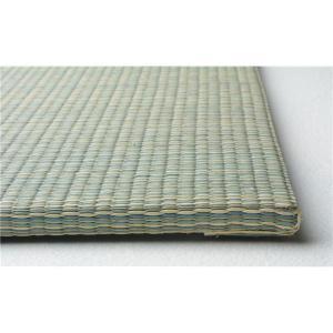 ユニット畳 | 置き畳ユニット畳 (約幅65×奥行65×高さ1.5cm ブルー) い草100% 軽量...