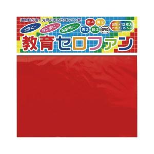 トーヨー 教育セロファン 15cm 12枚入 (×50)