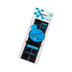桐野 ピッタリテープ のり付 黒 25mm×15cm 1037B 1パック(×50)
